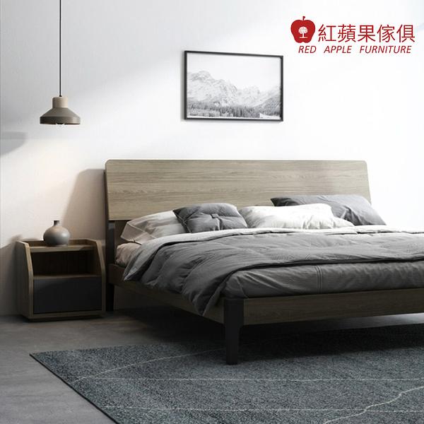[紅蘋果傢俱]愛奇居系列 DS 4尺經典簡約床(另售5/6尺床) 簡約床架 現代床架 北歐床架 無印
