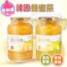 韓國蜂蜜茶【小麥購物】24H出貨台灣現貨...
