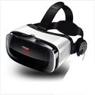 (快出)VR眼鏡 支持大螢幕手機影院6.4/6.5寸一體機