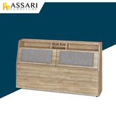ASSARI-藤原收納插座布墊床頭箱(雙大6尺)梧桐