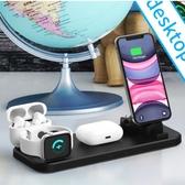 新款私模無線快充多功能支架六合壹無線充手機手錶耳機無線充電器