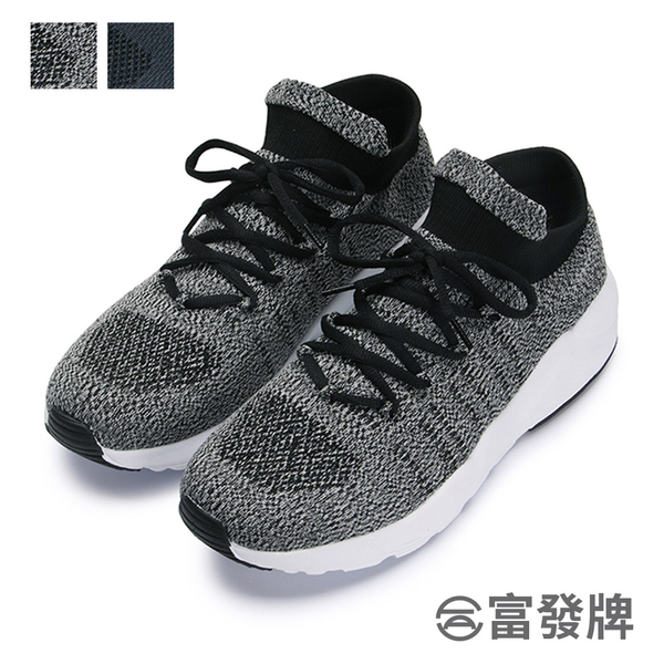 【富發牌】飛梭編織襪套運動休閒鞋-藍/灰  2AK49