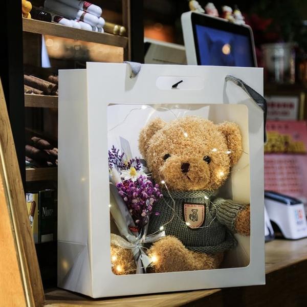 泰迪熊小熊公仔玩偶布娃娃毛絨玩具七夕情人節禮物送女生生日禮物 好樂匯