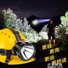 變焦感應強光頭燈超亮充電頭戴式LED手電筒夜釣魚燈戶外疝氣礦燈 小艾時尚