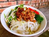 客定食-客家紅麴養生魯肉包(113g/包,共10包)(免運)