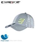 【Compressport瑞士】2020 BornToSBR 卡車帽 鴨舌帽 遮陽帽 CSA-S20-6304 原價1000元