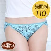 【岱妮蠶絲】DA0119N純蠶絲42針110G拼接低腰高衩內褲(塗鴉印花)