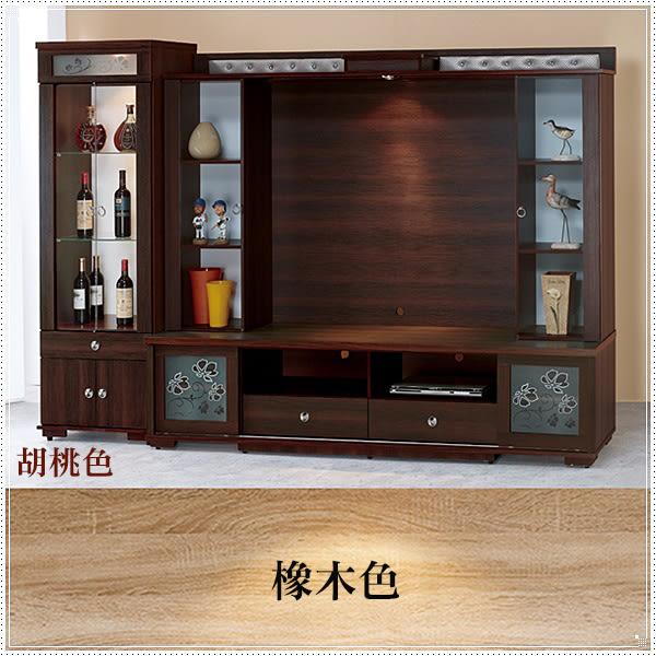 【水晶晶家具/傢俱首選】珍鑽胡桃9呎低甲醛木心板視聽高低櫃全組~~雙色可選CX8507-3