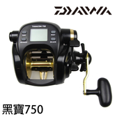 漁拓釣具 DAIWA 黑寶 750 (電動捲線器)