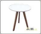 {{ 海中天休閒傢俱廣場 }} F43 摩登時尚 餐桌系列 AB-WW60 白色木質圓桌