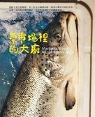 (二手書)菜市場裡的大廚(2014增訂版)