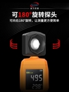 照度計 速為照度計測光儀亮度測試儀光度計表數字光照度計高精度照度儀器