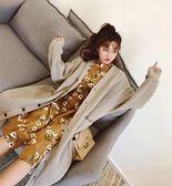 韓版純色針織開衫 長款毛衣外套
