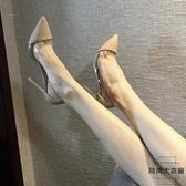 白色高跟鞋百搭細跟透明漆皮裸色尖頭雅單鞋【時尚大衣櫥】