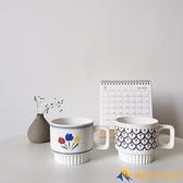 復古法式郁金香陶瓷馬克杯咖啡杯早餐杯燕麥杯可疊放【勇敢者】