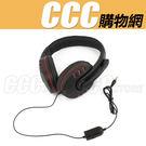PS4耳機 C款 - PS4 豪華大耳機 專用 遊戲耳機
