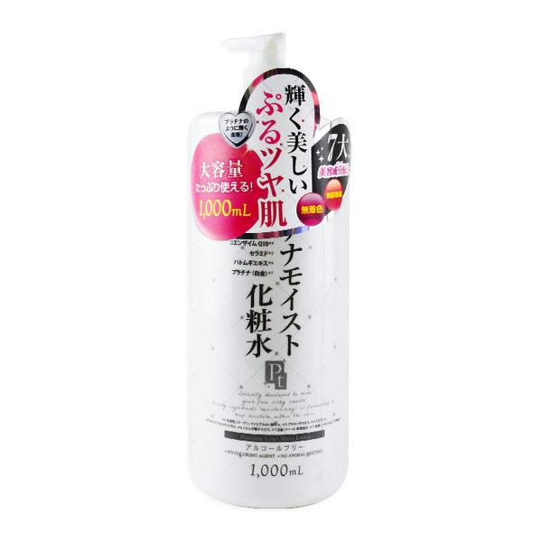 日本 鉑潤肌 白金逆齡美容液/化妝水 1000mL ◆86小舖 ◆
