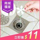 花朵造型水槽清理器/毛髮清理(1入) 居...