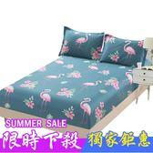 限時85折下殺床包組單人床罩床墊定制床笠單件棉質床墊保護套床包床束罩