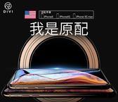iPhoneX鋼化膜X蘋果Xs手機iPhone全屏覆蓋藍光【3C玩家】
