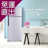 HERAN禾聯 485公升變頻雙門冰箱(浪漫紫玫瑰系列)HRE-B4822V【免運直出】