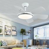 吊燈扇 變頻超薄吊扇燈 LED高亮變光餐廳客廳臥室風扇燈帶燈吊扇110V可用 DF 科技藝術館