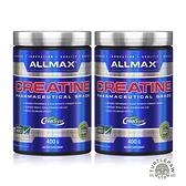 【加拿大ALLMAX】奧美仕肌酸粉末2瓶組 (400公克*2瓶)