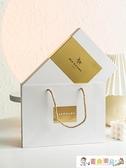 月餅禮盒 小章魚食驗室中秋月餅禮盒烘焙手工冰皮流心蛋黃酥空包裝盒子定制 童趣
