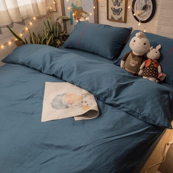【預購】Life素色系列-蔚藍  Q3加大床包與雙人新式兩用被五件組 100%精梳棉(60支) 台灣製 棉床本舖