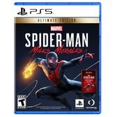 11/12上市【收錄本篇+不夜城】 PS5 漫威蜘蛛人 邁爾斯摩拉斯 終極版 中文版全新品【星光電玩】
