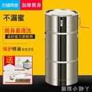 搖蜜機養蜂工具蜂箱全套304全不銹鋼加厚搖蜜糖機取蜜機蜂蜜分離器 NMS蘿莉小腳ㄚ