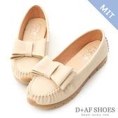 豆豆鞋 D+AF 甜美俏皮.MIT大蝴蝶結莫卡辛健走鞋*米