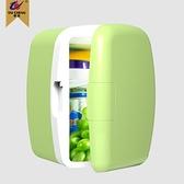 車載小冰箱迷你小型家用二人世界單門學生專用微型宿舍車家兩用-享家