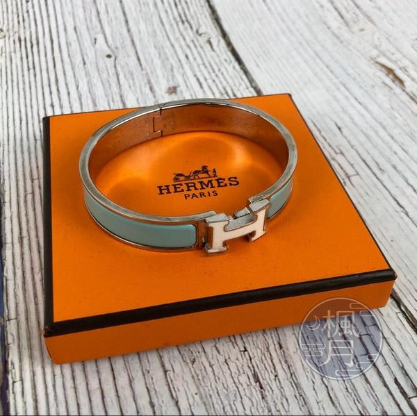 BRAND楓月 HERMES 愛馬仕 Q刻 窄版 白H扣x粉藍 手鐲 手環 飾品 配件
