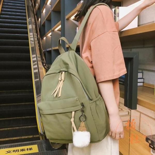 後背包女韓版森系百搭大容量雙肩包【橘社小鎮】