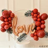 七夕裝飾  網紅情人節創意場景布置浪漫驚喜告白裝飾氣球婚房婚禮裝扮汽球