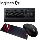 【羅技超值組】Logitech 羅技G613電競鍵盤+G304無線電競滑鼠