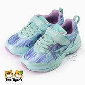 【防潑水材質】日本瞬足 Syunsoku 水藍 魔鬼氈 運動鞋 中大童 NO.R4309