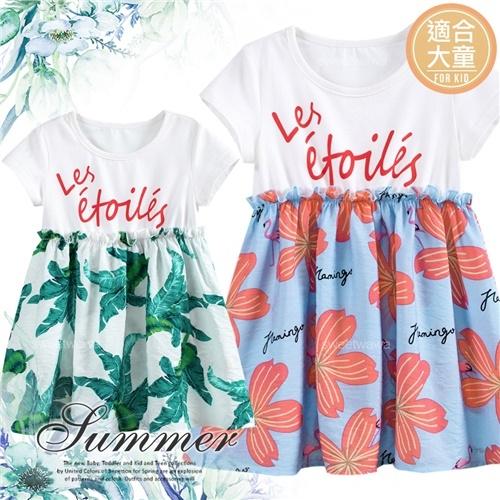 (大童款-女)夏日花漾棉質短袖洋裝-2色(290144)【水娃娃時尚童裝】