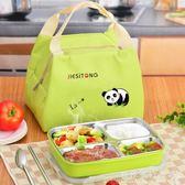 不銹鋼保溫飯盒兒童學生便當盒分格微波爐快餐盒食堂成人餐盤  歐韓流行館