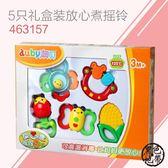 彌月禮盒組 澳貝牙膠手搖鈴新生兒寶寶奧貝早教嬰兒玩具0-3-6-12個月1歲禮盒 ~黑色地帶