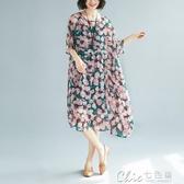 洋裝 大碼仙裙200斤胖mm收腰減齡韓版夏季遮肚子顯瘦中長款雪紡洋裝 【快速出貨】