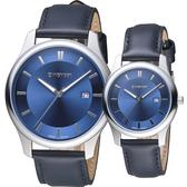 瑞士WENGER City城市系列經典時尚對錶  01.1441.118+01.1421.112