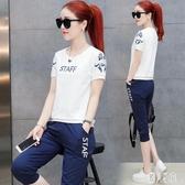 夏季2020新款韓版洋氣潮流時尚運動套裝女大碼短袖七分褲休閒服兩件套 LR25982『麗人雅苑』