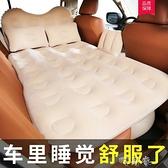 車載充氣床墊奔馳E級E200LE260LE300L專用汽車上後排氣墊床睡墊 【快速出貨】