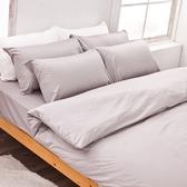 床包被套組 / 雙人加大【岩石巧克力】含兩件枕套  100%精梳棉  戀家小舖台灣製AAA312