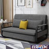 沙發床 可折疊沙發床兩用多功能客廳單人雙人簡約現代小戶型1.2米1.5坐臥 WJ百分百