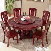 餐桌 實木餐桌新中式餐桌圓形餐桌轉盤實木圓餐桌1.5米吃飯桌子家用【全館九折】