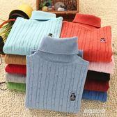 兒童毛衣男童女童毛衣套頭10兒童純棉線衣11春秋12大童打底針織衫15歲薄款  朵拉朵衣櫥