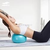 瑜伽小球加厚防爆孕婦助產器材20cm25康復普拉提球 交換禮物